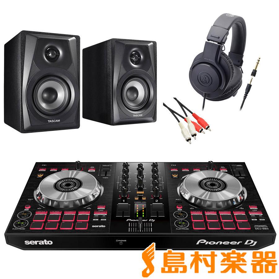 Pioneer DDJ-SB3 + VL-S3(スピーカー) + ATH-M20x(ヘッドホン) DJ初心者セット DJセット 【パイオニア】
