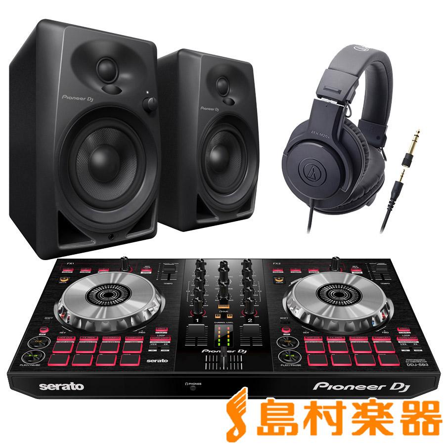 Pioneer DDJ-SB3 + DM-40-B(スピーカー) + ATH-M20x(ヘッドホン) DJ初心者セット DJセット 【パイオニア】