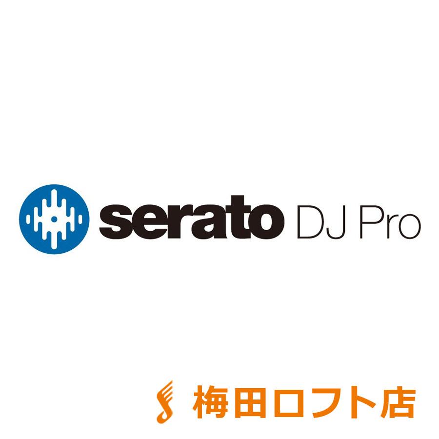 Serato DJ Pro DJソフトウェア 【セラート】【梅田ロフト店】【国内正規品】【ダウンロード版】