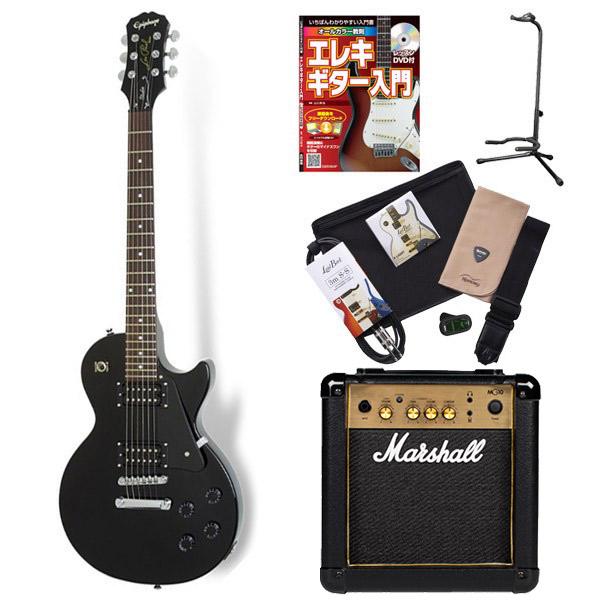 Epiphone LPStudio EB エレキギター 初心者 セット レスポール マーシャルアンプ 入門セット 【エピフォン】【オンラインストア限定】