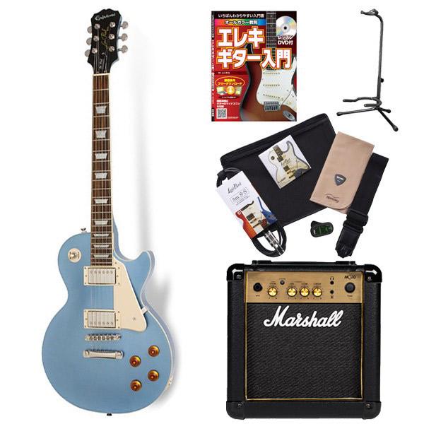 Epiphone LP STANDARD PE エレキギター 初心者 セット レスポール マーシャルアンプ 入門セット 【エピフォン】