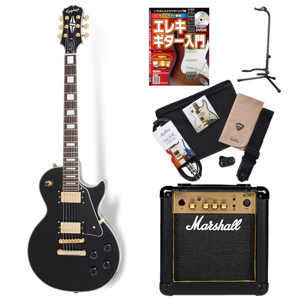 Epiphone LP CUSTOM PRO EB エレキギター 初心者 セット レスポール マーシャルアンプ 入門セット 【エピフォン】