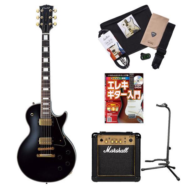 CoolZ ZLC-10 BK マーシャルアンプセット エレキギター 初心者 セット レスポール マーシャルアンプ 入門セット 【クールZ】【オンラインストア限定】