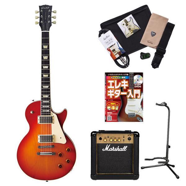 CoolZ ZLS-10 HCS マーシャルアンプセット エレキギター 初心者 セット レスポール マーシャルアンプ 入門セット 【クールZ】【オンラインストア限定】