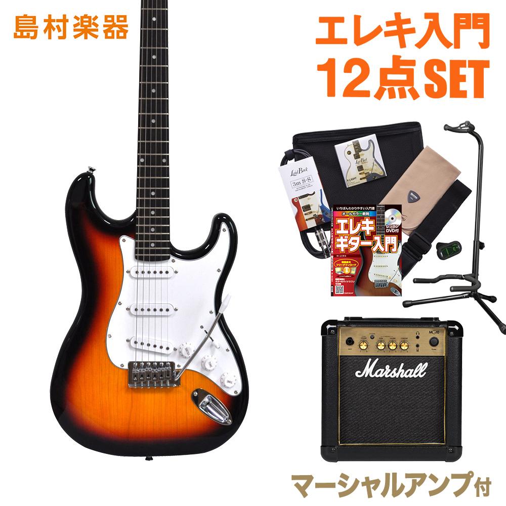 Vanguard VST-01 3TS マーシャルアンプセット エレキギター 初心者 セット 【バンガード】