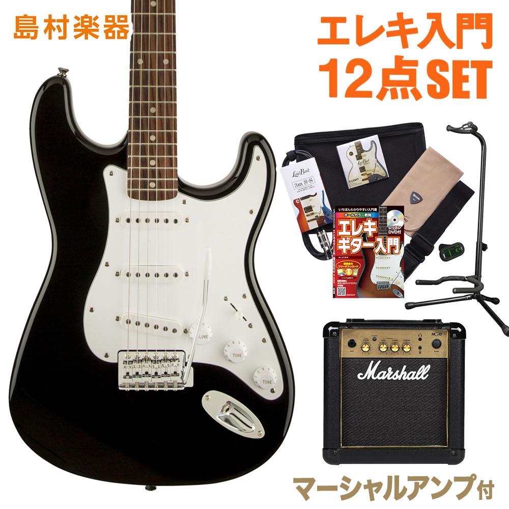 Squier by Fender Affinity Stratcaster BLK ギター 初心者 セット マーシャルアンプ ストラトキャスター 【スクワイヤー / スクワイア】【オンラインストア限定】