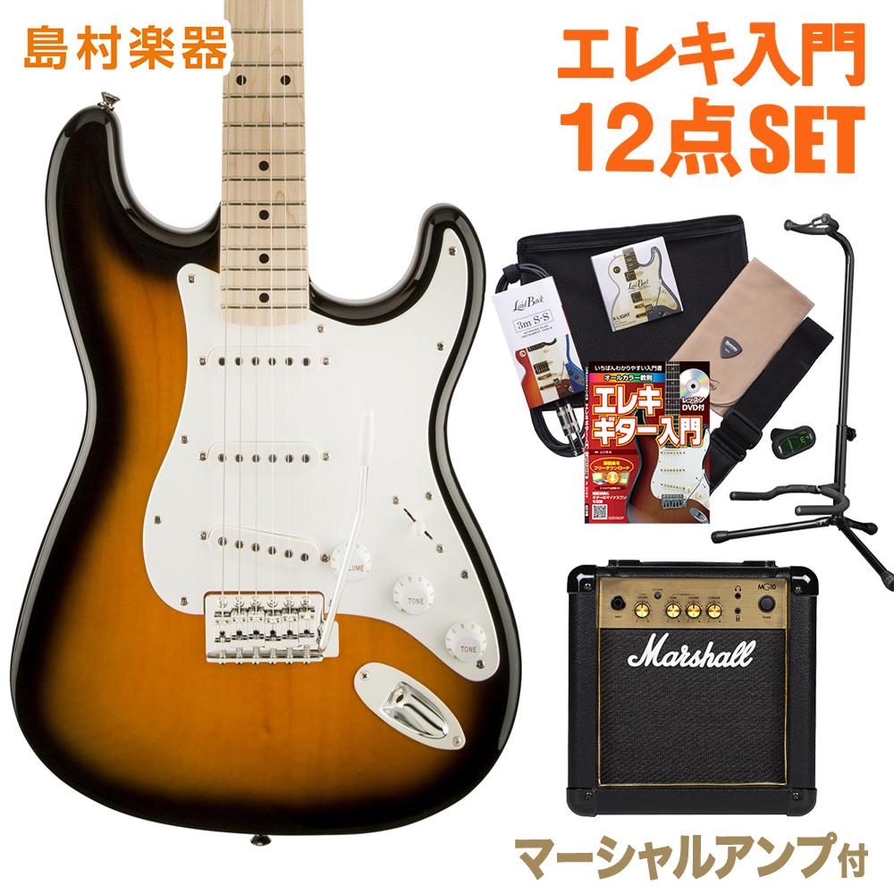 Squier by Fender Affinity Stratcaster 2CS ギター 初心者 セット マーシャルアンプ ストラトキャスター 【スクワイヤー / スクワイア】【オンラインストア限定】
