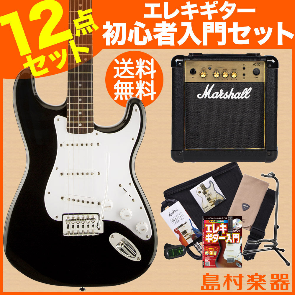 Squier by Fender Bullet Strat with Tremolo BLK(ブラック) エレキギター 初心者 セット マーシャルアンプ 【スクワイヤー / スクワイア】