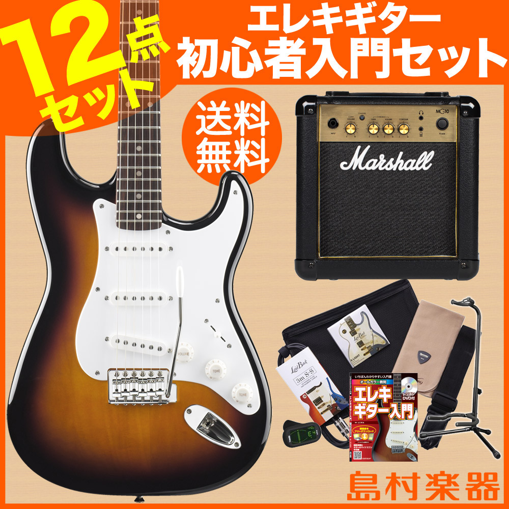 Squier by Fender Affinity Stratcaster BSB エレキギター 初心者 セット マーシャルアンプ ストラトキャスター 【スクワイヤー / スクワイア】