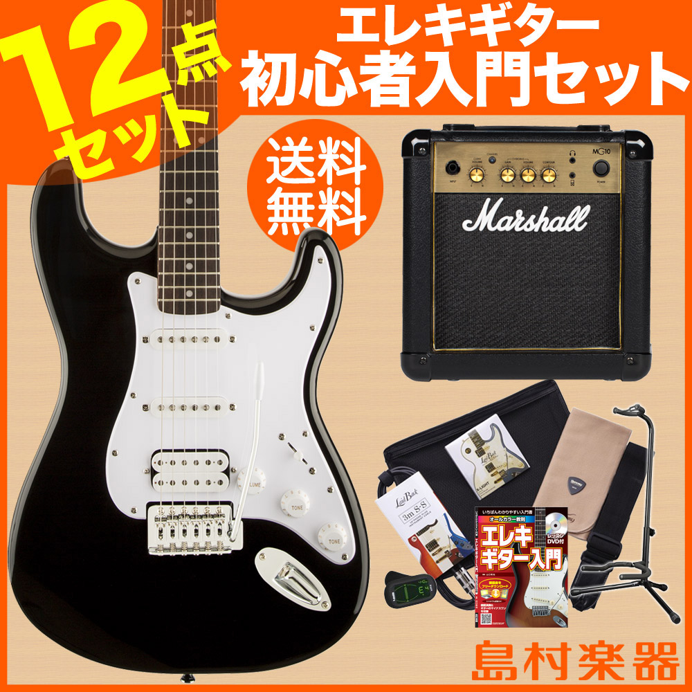 Squier by Fender Bullet Strat with Tremolo HSS BLK エレキギター 初心者 セット マーシャルアンプ 【スクワイヤー / スクワイア】【オンラインストア限定】