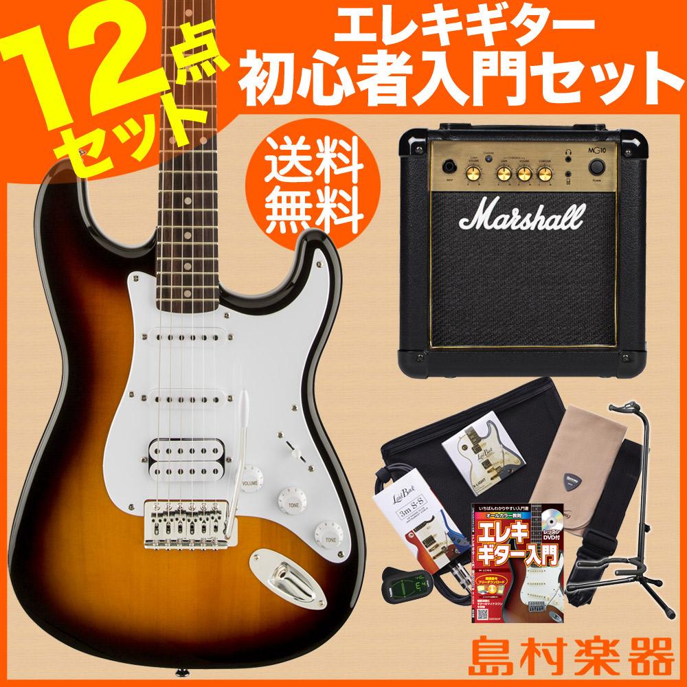 Squier by Fender Bullet Strat with Tremolo HSS BSB エレキギター 初心者 セット マーシャルアンプ 【スクワイヤー / スクワイア】【オンラインストア限定】