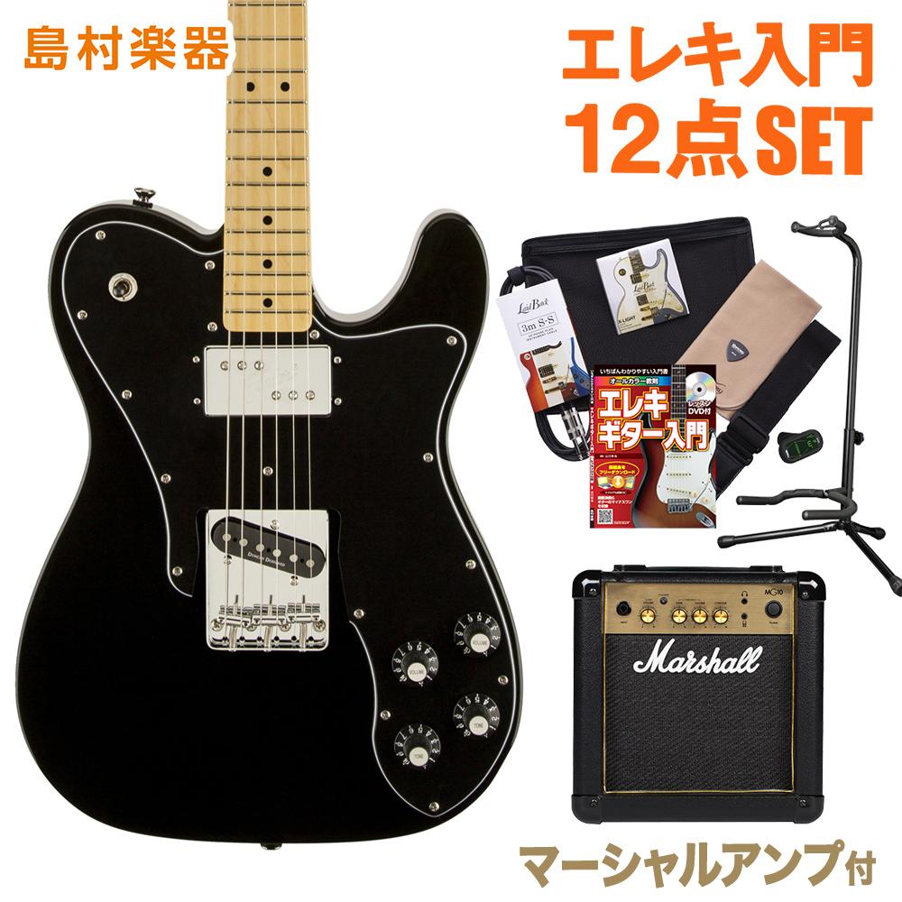 Squier by Fender Vintage Modified Telecaster Custom BLK ギター 初心者 セット マーシャルアンプ テレキャスター 【スクワイヤー / スクワイア】【オンラインストア限定】