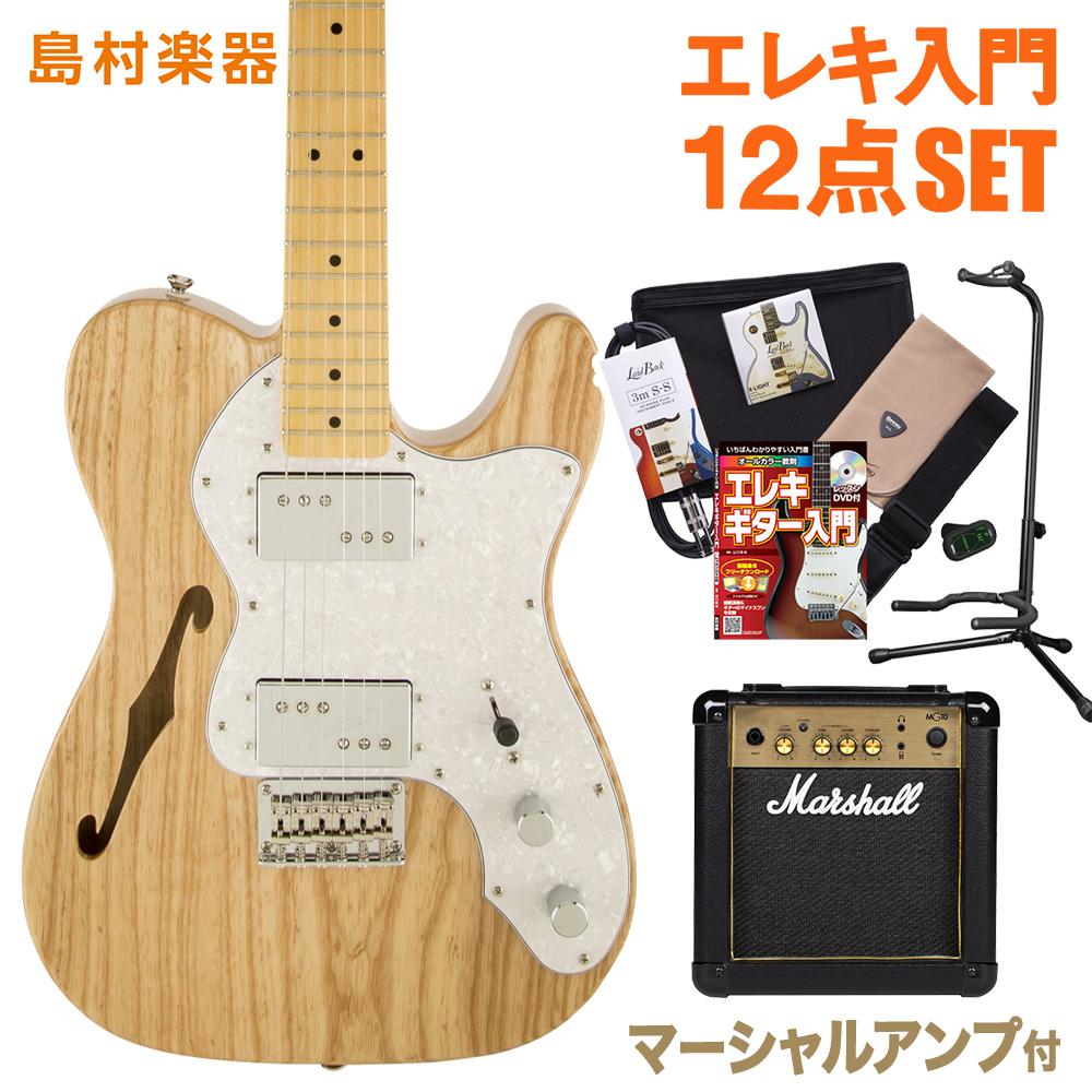 Squier by Fender Vintage Modified 72 Telecaster Thinline NAT(ナチュラル) エレキギター 初心者 セット マーシャルアンプ テレキャスター 【スクワイヤー / スクワイア】【オンラインストア限定】
