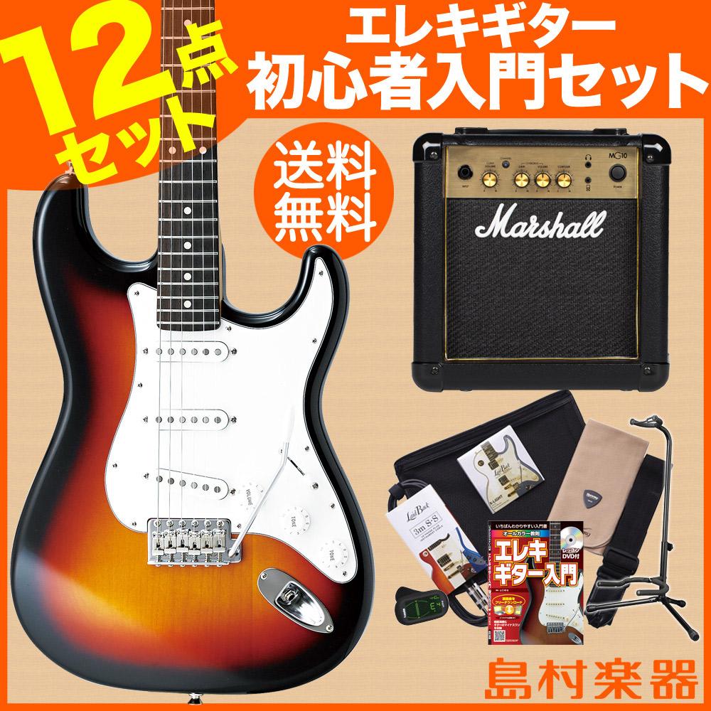 CoolZ ZST-V/R 3TS(3トーンサンバースト) マーシャルアンプセット エレキギター 初心者 セット 【クールZ】【Vシリーズ】