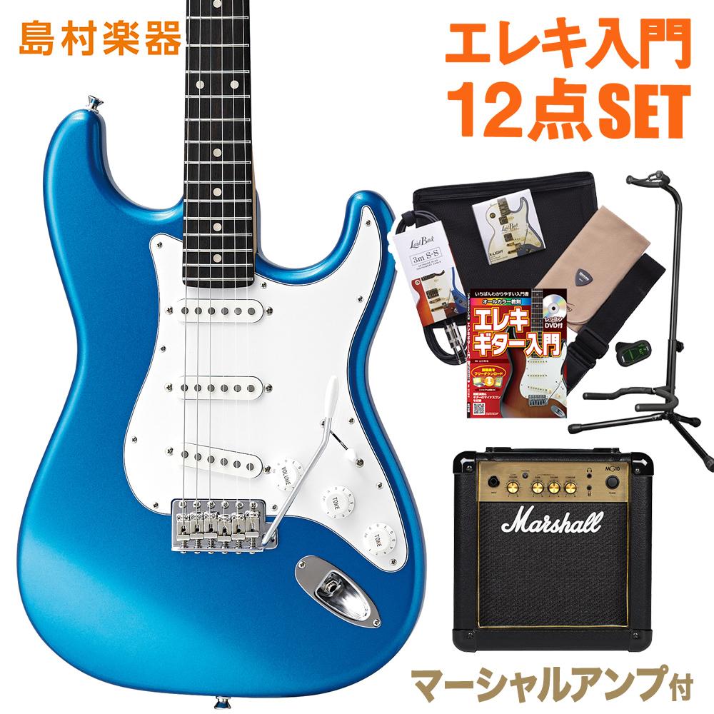 CoolZ ZST-V/R LPB(レイクプラシッドブルー) マーシャルアンプセット エレキギター 初心者 セット 【クールZ】【Vシリーズ】