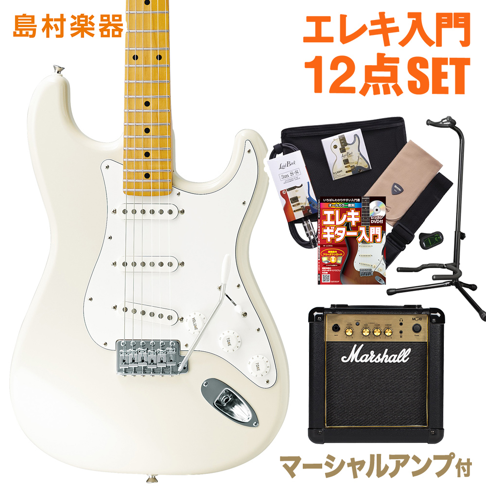 CoolZ ZST-V/M VWH(ビンテージホワイト) マーシャルアンプセット エレキギター 初心者 セット 【クールZ】【Vシリーズ】