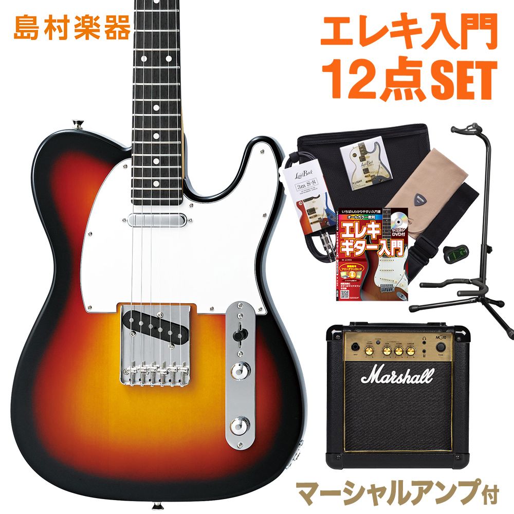 CoolZ ZTL-V/R 3TS(3トーンサンバースト) マーシャルアンプセット エレキギター 初心者 セット 【クールZ】【Vシリーズ】