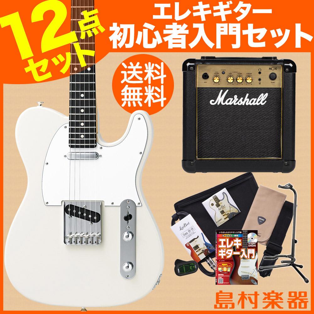 CoolZ ZTL-V/R VWH(ビンテージホワイト) マーシャルアンプセット エレキギター 初心者 セット 【クールZ】【Vシリーズ】