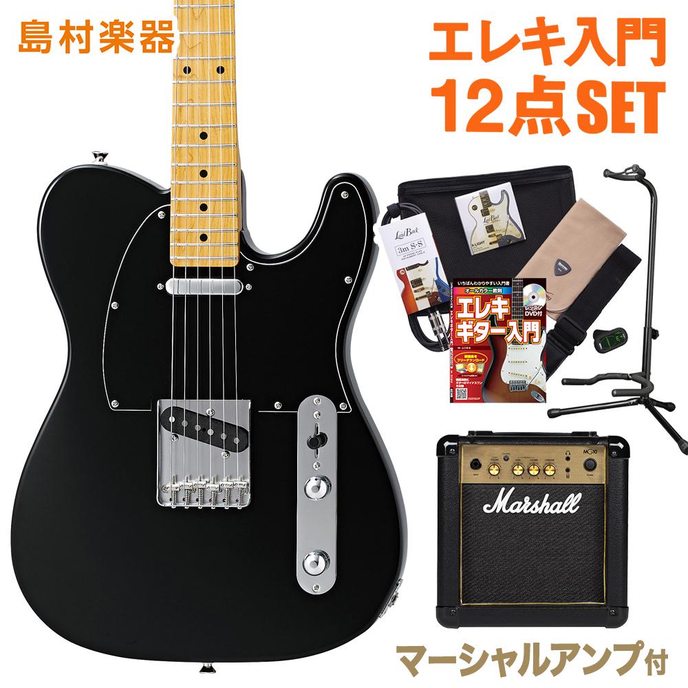 CoolZ ZTL-V/M BLK(ブラック) マーシャルアンプセット エレキギター 初心者 セット 【クールZ】【Vシリーズ】