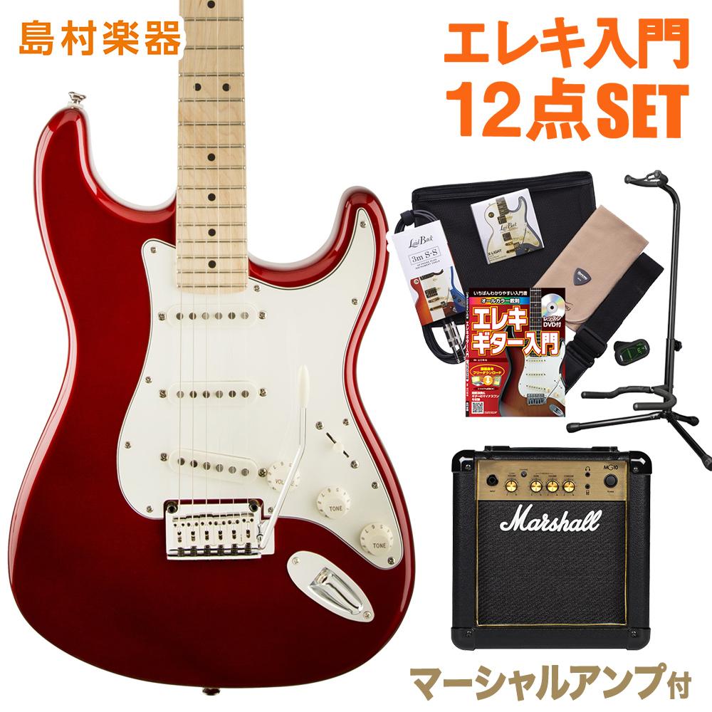 Squier by Fender Standard Stratocaster Maple Fingerbord CAR(キャンディアップルレッド) マーシャルアンプセット エレキギター 初心者 セット ストラトキャスター 【スクワイヤー / スクワイア】【オンラインストア限定】