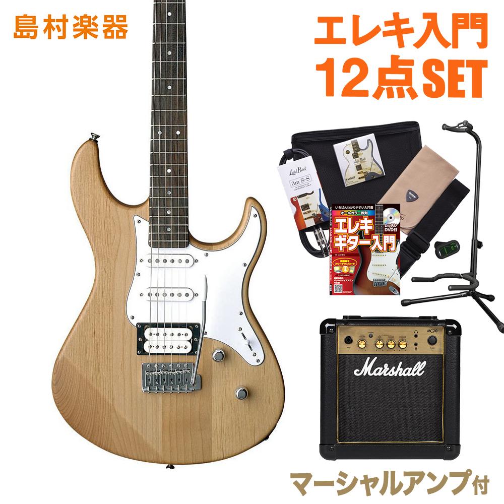 YAMAHA PACIFICA112V YNS(イエローナチュラルサテン) マーシャルアンプセット エレキギター 初心者 セット エレキギター 【ヤマハ】