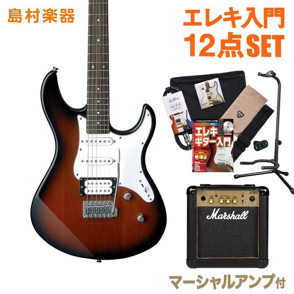 YAMAHA PACIFICA112V OVS(オールドバイオリンサンバースト) マーシャルアンプセット エレキギター 初心者 セット 【ヤマハ】