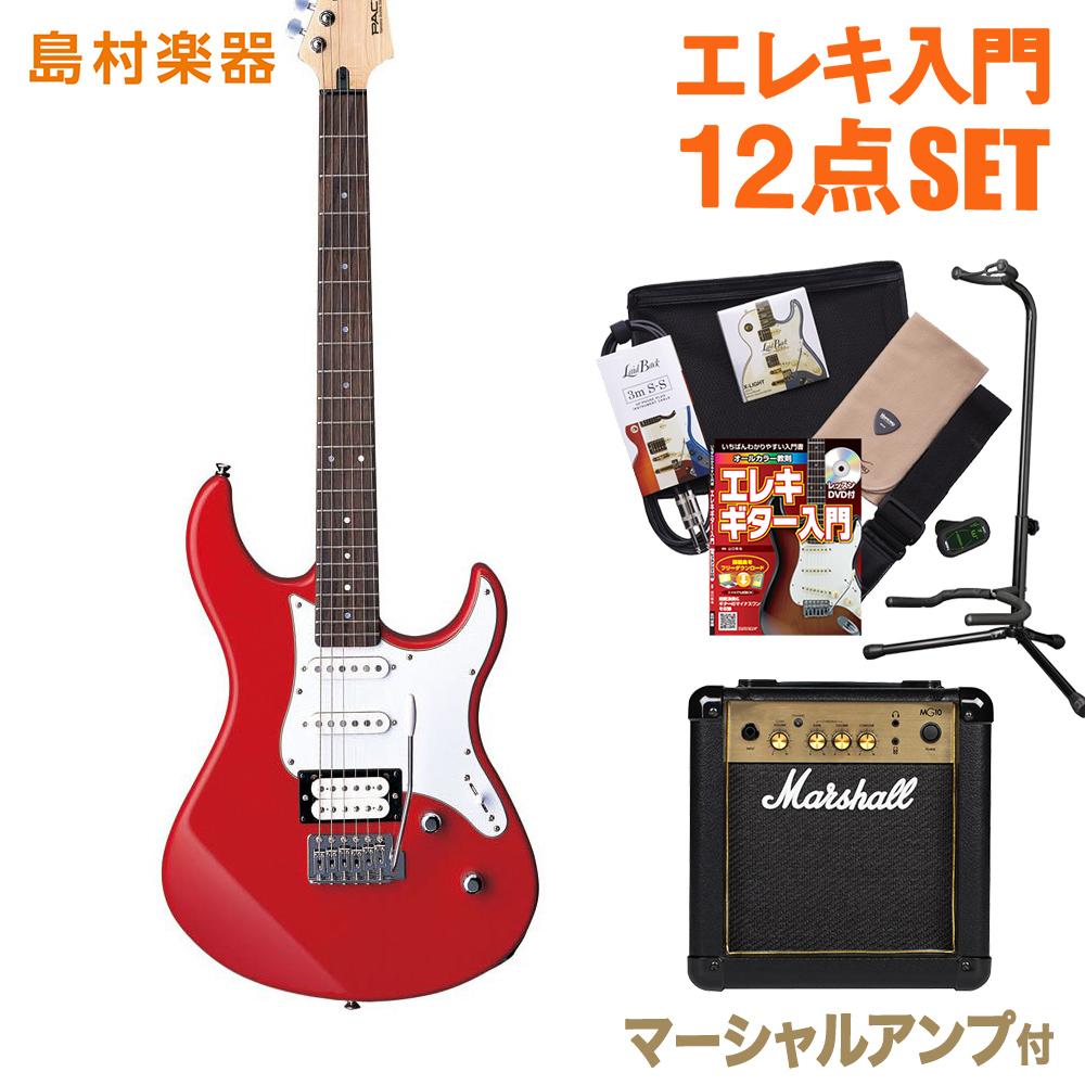 YAMAHA PACIFICA112V RBR(ラズベリーレッド) マーシャルアンプセット エレキギター 初心者セット 【ヤマハ】