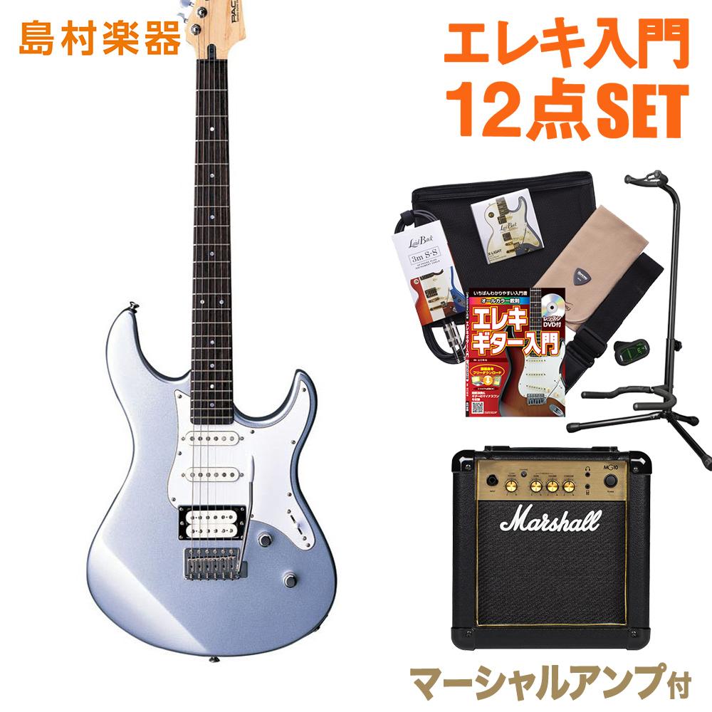 YAMAHA PACIFICA112V SL(シルバー) マーシャルアンプセット エレキギター 初心者セット 【ヤマハ】