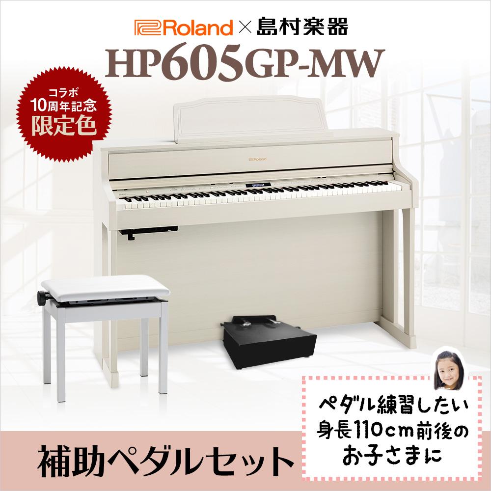 81dbc4f66ed8 SP-D/ 【送料無料】 AX-100/ KP-DX/ KP-W1/ ピアノ補助ペダル HP-705/ (アシスト ...