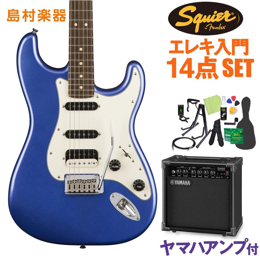 Squier by Fender Contemporary Stratocaster HSS Ocean Blue Metallic エレキギター 初心者14点セット 【ヤマハアンプ付き】 ストラトキャスター 【スクワイヤー / スクワイア】【オンラインストア限定】