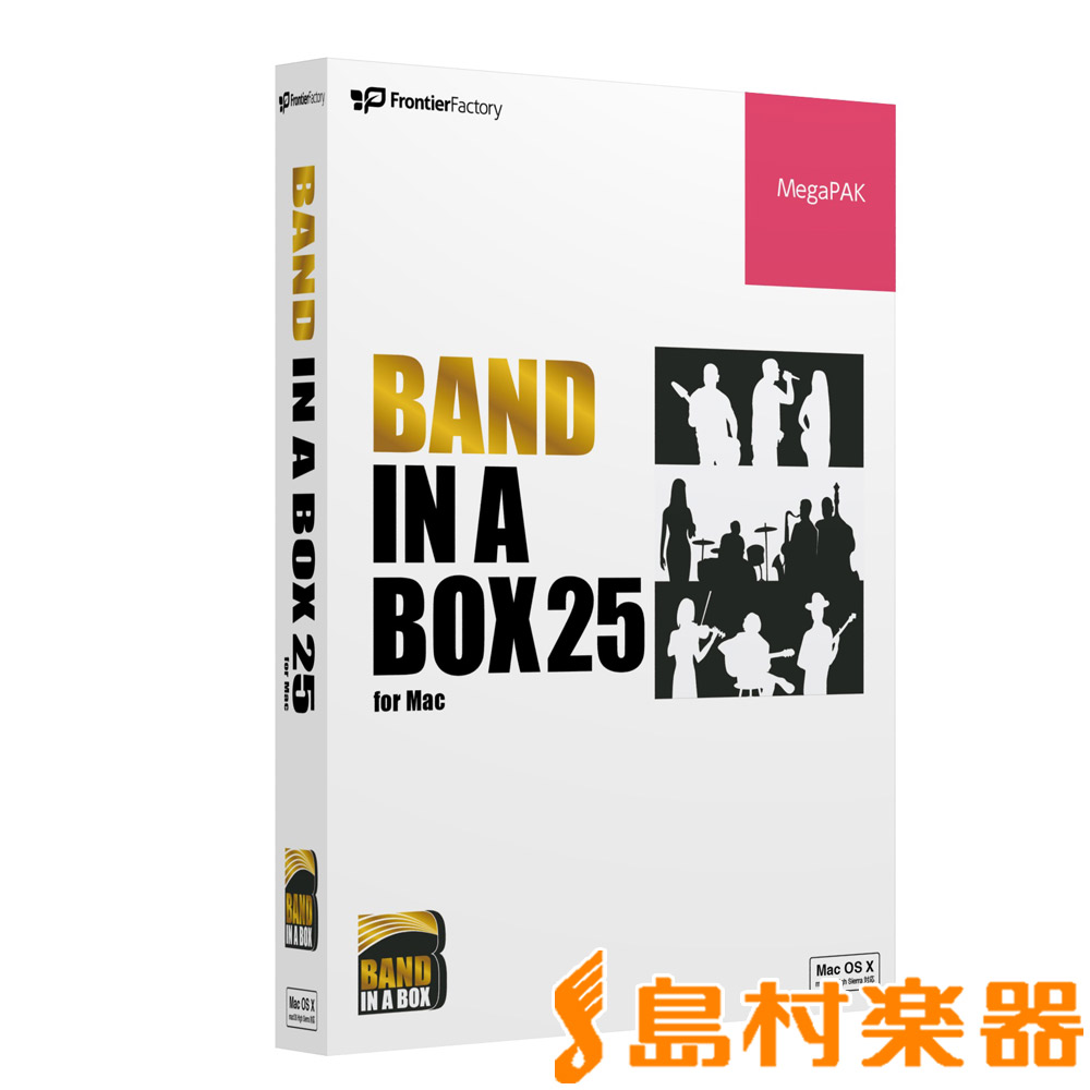 PGmusic Band in a Box 25 Mac MegaPAK 楽曲作成ソフト 【PGミュージック PGBBPMM111】
