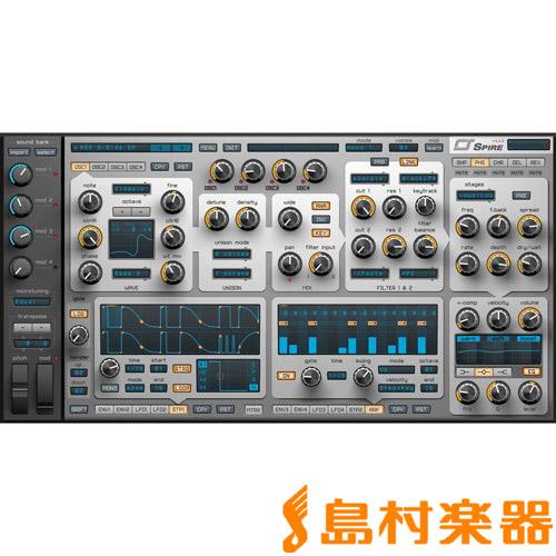 Reveal Sound SPIRE プラグインソフト 【リビールサウンド】