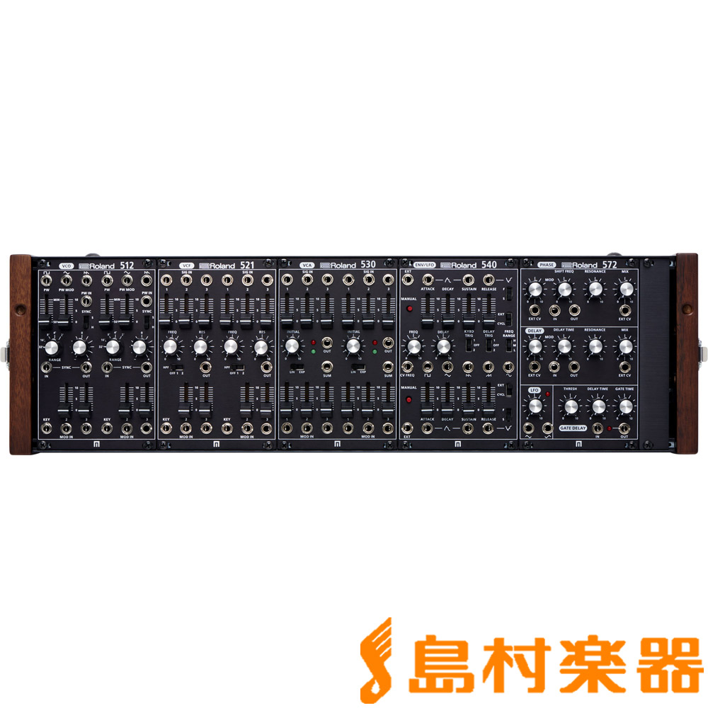 Roland AIRA SYSTEM-500 COMPLETE SET モジュラーシンセサイザー コンプリートセット 【ローランド SYS-500CS】