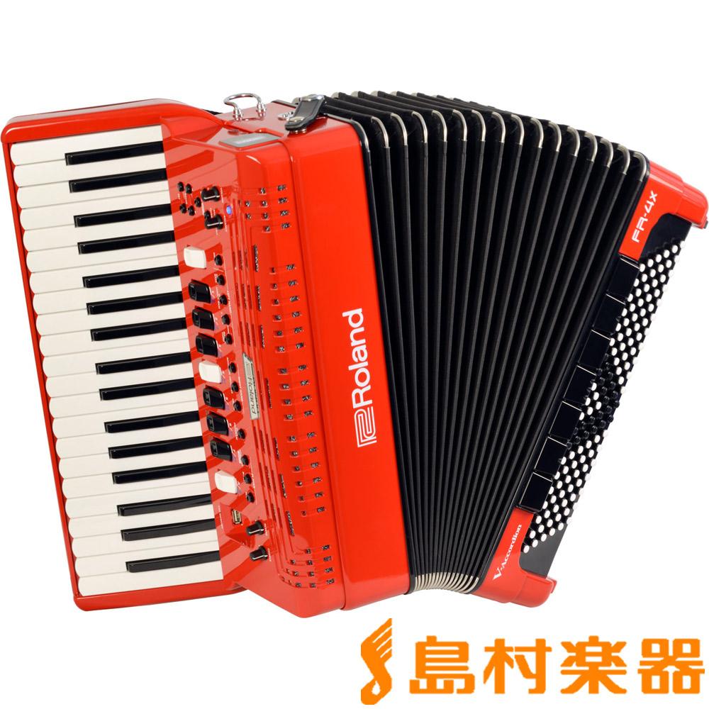 Roland V-Accordion FR-4X (レッド) Vアコーディオン [中型 ピアノ鍵盤タイプ] 【ローランド FR4X】