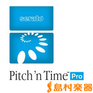 Serato PNTPro3.0 プラグインソフト/Pitchn Time Pro 3.0 【セラート】