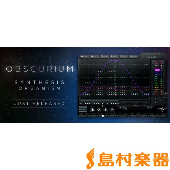 SUGAR BYTES Obscurium プラグインソフトウェア 【ダウンロード版】 【シュガーバイツ】