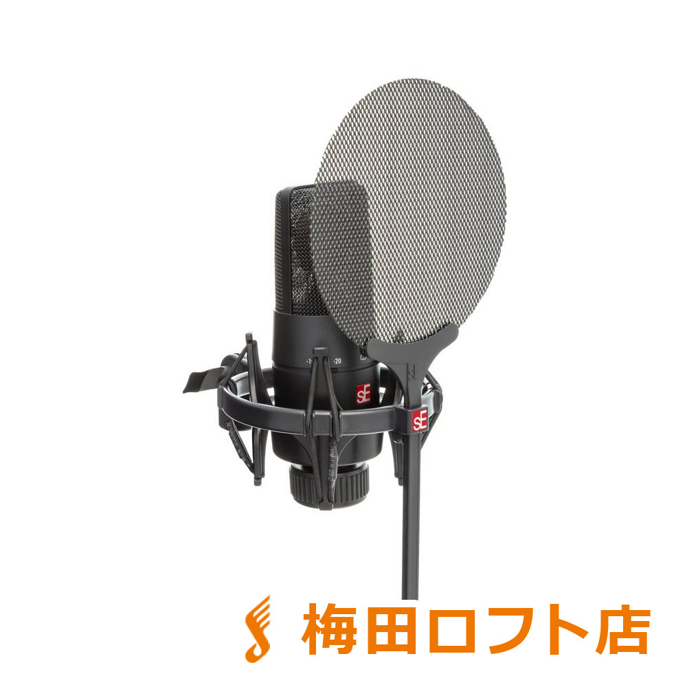 sE ELECTRONICS X1S Vocal Pack コンデンサーマイクセット 【sEエレクトロニクス】【梅田ロフト店】