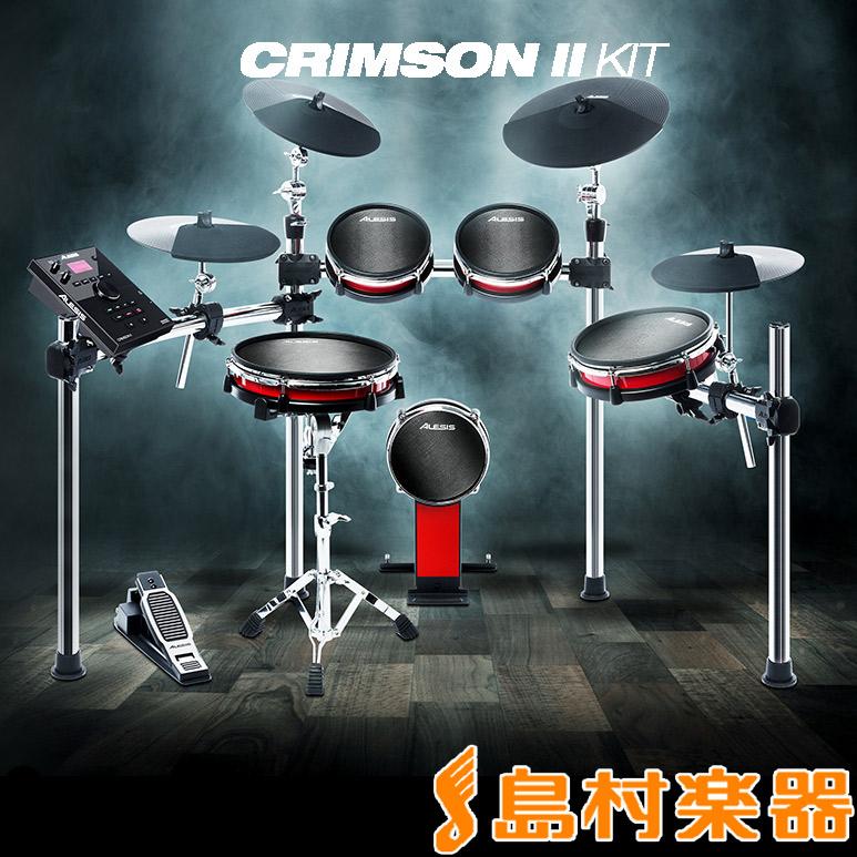 ALESIS CRIMSON II KIT 電子ドラム セット 【CRIMSON MESH KIT後継品】 【アレシス クリムゾン2キット】