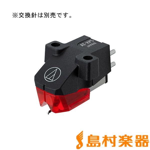 audio-technica AT-XP5 VM型 ステレオカートリッジ 【オーディオテクニカ】