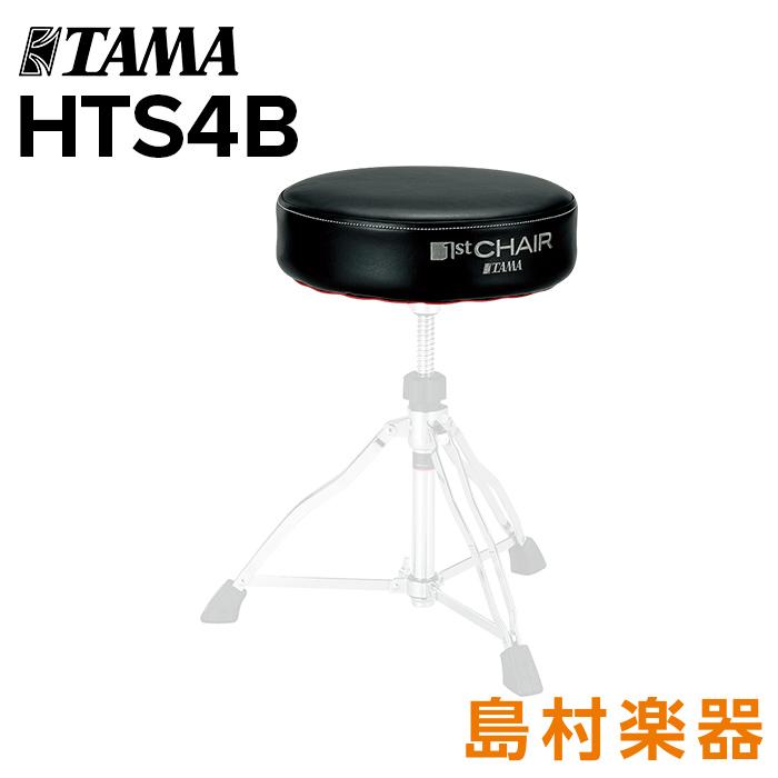 TAMA HTS4B ドラムスローンシート/Round Rider 【タマ】