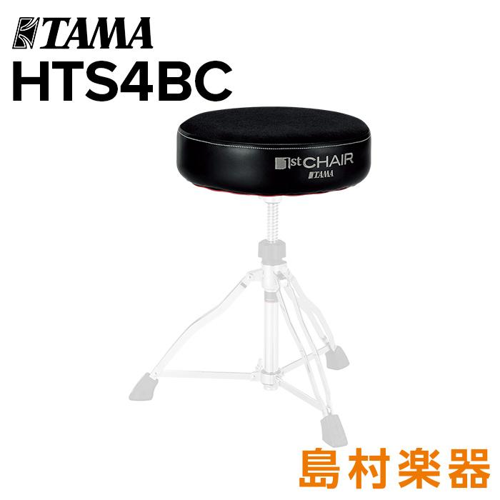 TAMA HTS4BC ドラムスローンシート/Round Rider