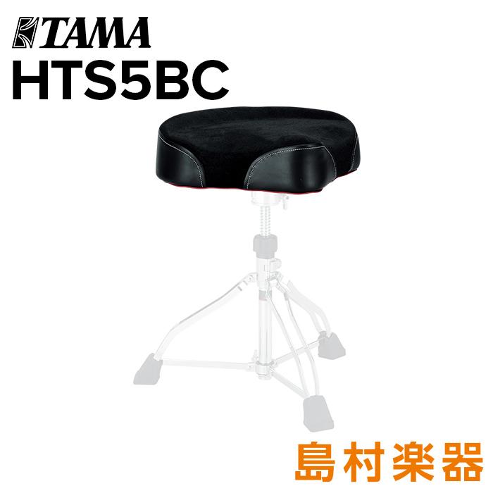 TAMA HTS5BC ドラムスローンシート/Wide Rider