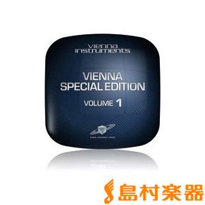 VIENNA SPECIAL EDITION PLUS VOL. 1 / SHOP 【ダウンロード版】 【ビエナ VSEPV1S】【国内正規品】