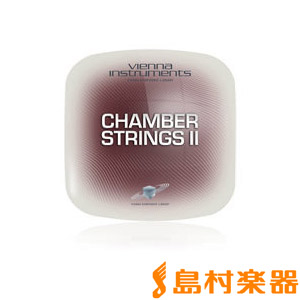 VIENNA CHAMBER STRINGS 2 / SHOP チェンバーストリングス2 【ダウンロード版】 【ビエナ VIDL08S】【国内正規品】