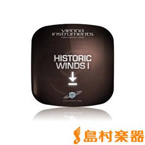 VIENNA HISTORIC WINDS 1 / SHOP ヒストリックウィンズ1 【ダウンロード版】 【ビエナ VSLHW1S】【国内正規品】