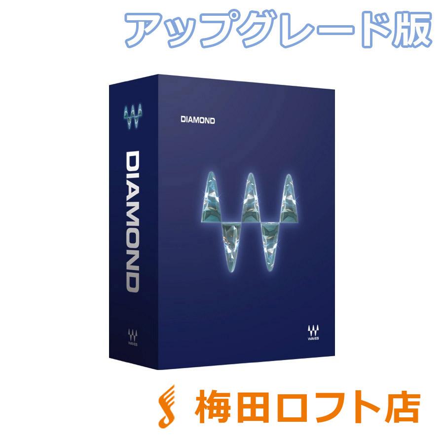 WAVES Diamond Native Upgrade from Gold アップグレード版 プラグインソフトバンドル 【ウェーブス】【梅田ロフト店】【国内正規品】【ダウンロード版】