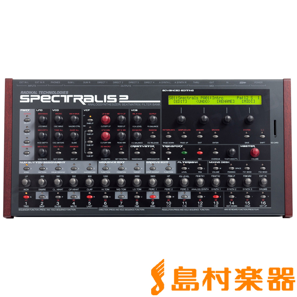Spectralis2 ハイブリッドシンセサイザー/RADIKAL TECHNOLOGIES(Germany)