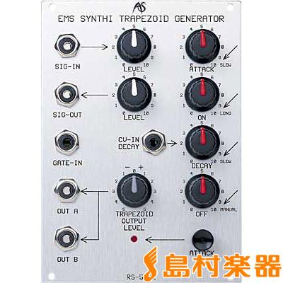RS-510E トラペゾイドジェネレーター/Analogue Systems (UK)