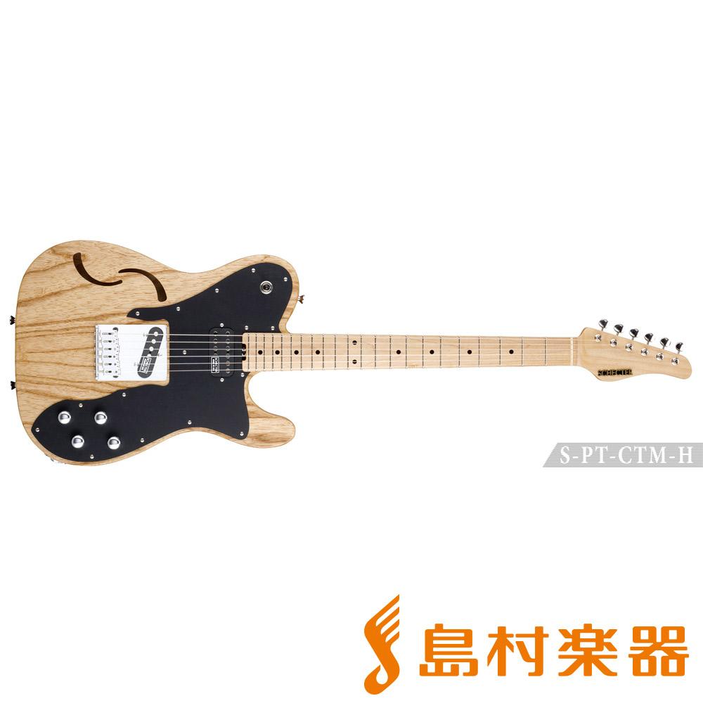 SCHECTER S-PT-CTM-H/M VT エレキギター S SERIES 【シェクター】【受注生産 納期約7~8ヶ月 ※注文後のキャンセル不可】