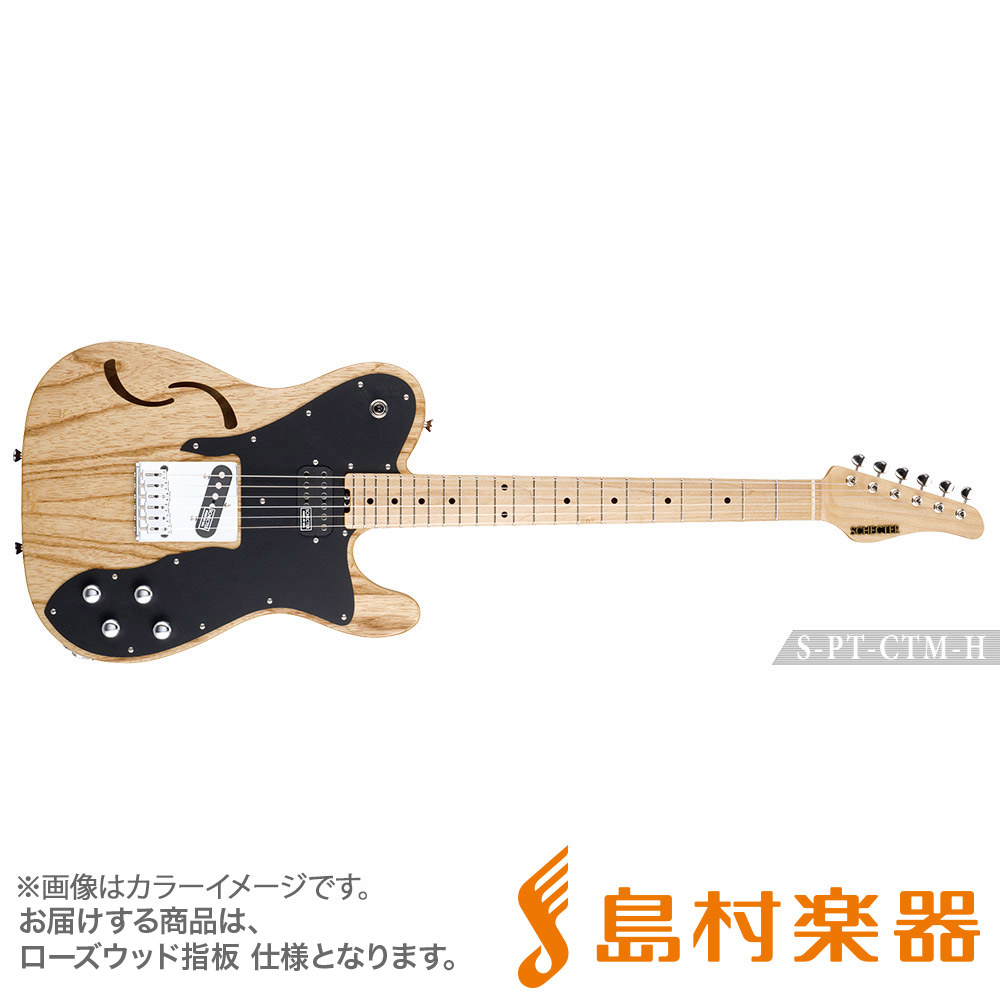 SCHECTER S-PT-CTM-H/HR VT エレキギター S SERIES 【シェクター】【受注生産 納期約7~8ヶ月 ※注文後のキャンセル不可】